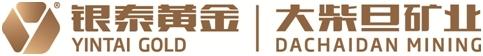 青海大柴旦矿业有限公司