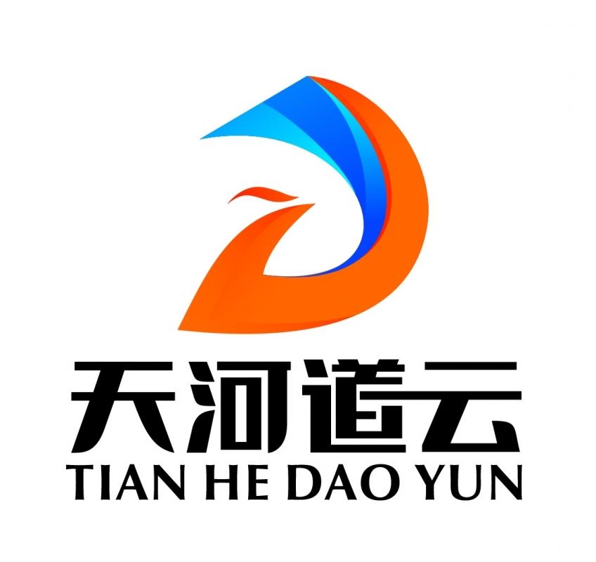 天河道云(北京)科技有限公司