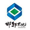 邯郸市大地矿产资源开发设计有限责任公司