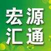 青海省宏源汇通矿业技术服务有限公司