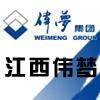 江西省伟梦集团有限公司