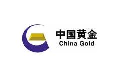 中国黄金集团地质有限公司2019校园招聘