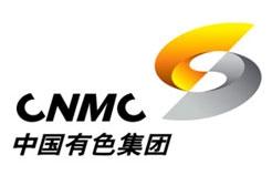 中国有色矿业集团有限公司2019校园招聘