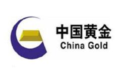 中国黄金集团有限公司2019年校园招聘