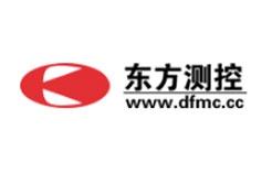 丹东东方测控技术股份有限公司2019校园招聘