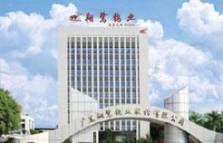 广东翔鹭钨业股份有限公司2019校园招聘