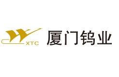 福建省长汀金龙稀土有限公司2019校园招聘