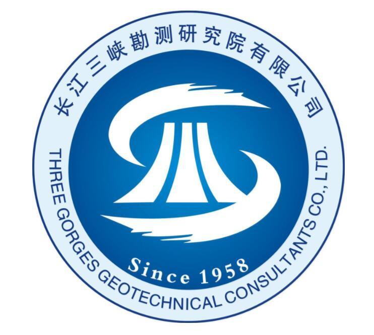 长江三峡勘测研究院有限公司(武汉)2020校园招聘