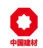 建材桂林地质工程勘察院有限公司2020校园招聘
