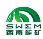 西南能矿建设工程有限公司2020校园招聘